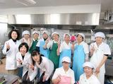 医療法人社団芙蓉会 (勤務地:ふよう病院)のアルバイト情報