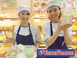 VIE DE FRANCE (ヴィ・ド・フランス) 新鎌ヶ谷店のアルバイト情報