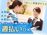 千葉駅前 ピーアークピーくんステーション ※ディーナネットワーク株式会社のアルバイト情報