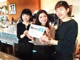 東京アパートメントcafeのアルバイト情報
