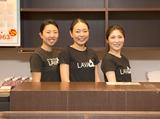 ホットヨガスタジオLAVA草加店のアルバイト情報