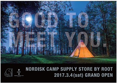 NORDISK CAMP SUPPLY STORE BY ROOT(ノルディスクキャンプサプライストアバイルート) のアルバイト情報