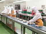 株式会社かほく食品 本社のアルバイト情報