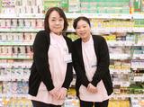 サツドラ 函館白鳥店のアルバイト情報