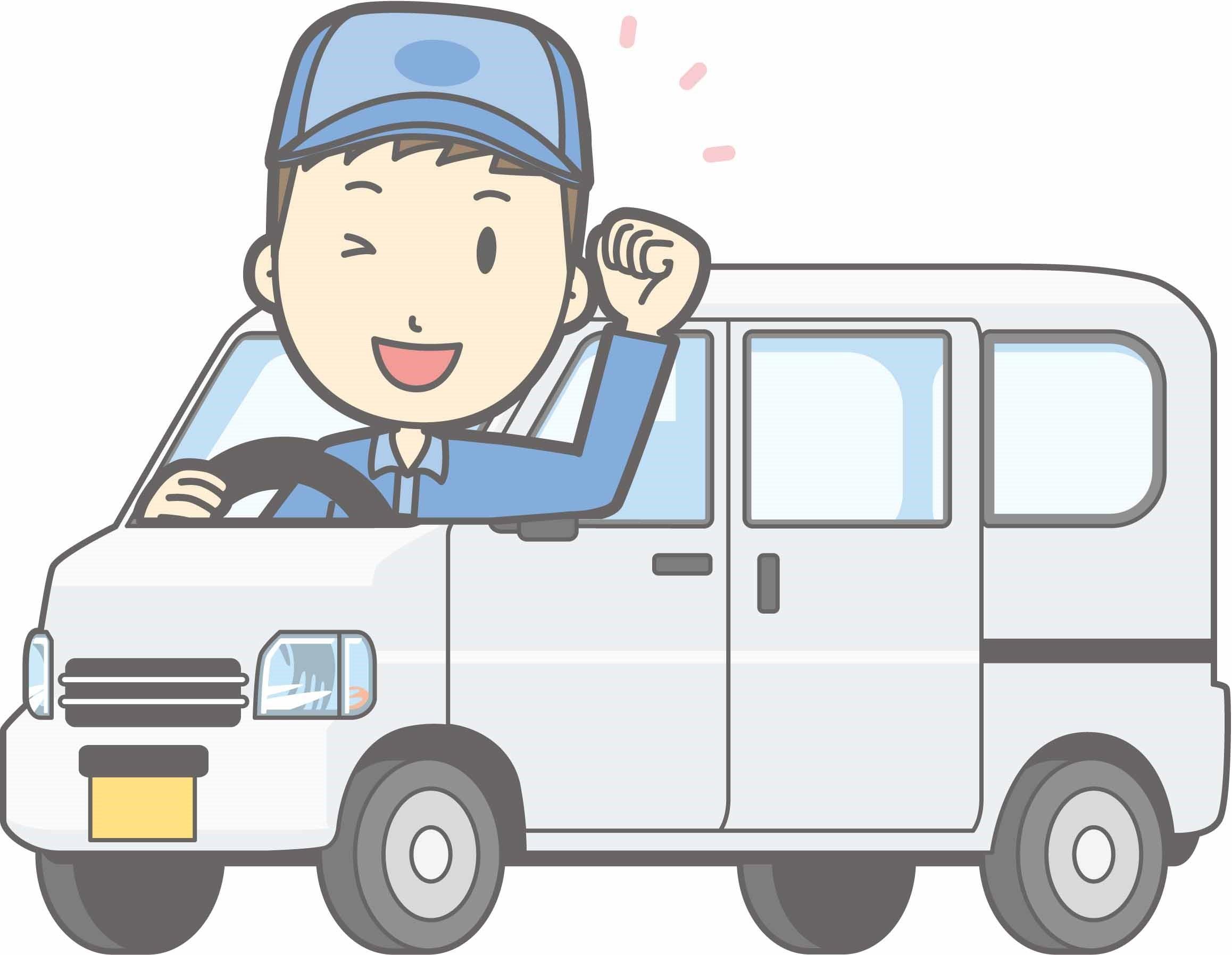フィフティワン株式会社 品川区八潮エリア 配達スタッフ(車両)のアルバイト情報