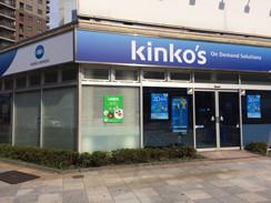 キンコーズ・上野店 配達スタッフのアルバイト情報