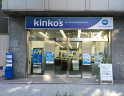 キンコーズ・淀屋橋店 配達スタッフのアルバイト情報