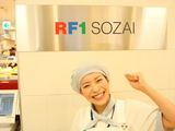 市川シャポー店 RF1(アール・エフ・ワン)のアルバイト情報