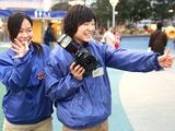 (株)文教スタヂオ ※東京ドームシティアトラクションズのアルバイト情報