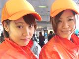 アクティブスタッフ (勤務地:新宿駅周辺)のアルバイト情報
