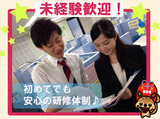 中萬学院 CGパーソナル大倉山教室のアルバイト情報