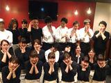 肉酒場エコヒイキ 渋谷センター街店/A0903010369のアルバイト情報