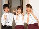 地酒とそば・京風おでん 三間堂 新宿エルタワー店/A0903010093のアルバイト情報