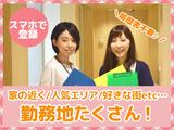 スタッフサービス(※リクルートグループ)/生野区【鶴橋】-37のアルバイト情報