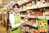 ライフ 西新井店(店舗コード807)のアルバイト情報