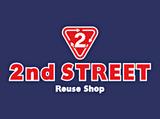 セカンドストリート長野稲葉店のアルバイト情報