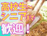 とんから亭 草加柳島店  ※店舗No. 017601のアルバイト情報
