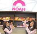 NOAH 上永谷店のアルバイト情報