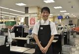 株式会社チェッカーサポート 勤務先:新丸子東急ストア [9270]のアルバイト情報