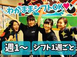 さかなや道場 新潟駅前1号店 c0581のアルバイト情報
