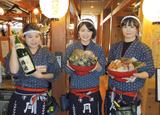 藁焼き 富士山麓 軍鶏農場 静岡御幸町店 c325のアルバイト情報