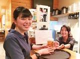 居魚屋 うおはん ※1月5日NEW OPEN!のアルバイト情報