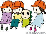 杉並区役所 保育課のアルバイト情報