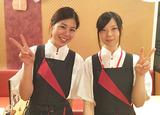 家族亭 堺東店のアルバイト情報