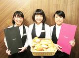 ベーカリーレストラン サンマルク 札幌中島公園店のアルバイト情報