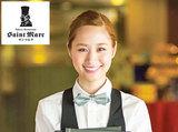 ベーカリーレストラン サンマルク ゆめタウン広島店のアルバイト情報