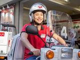 ピザーラ 新松戸店のアルバイト情報