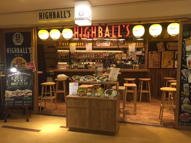 HIGHBALL'S(ハイボールズ) 浜松町 のアルバイト情報