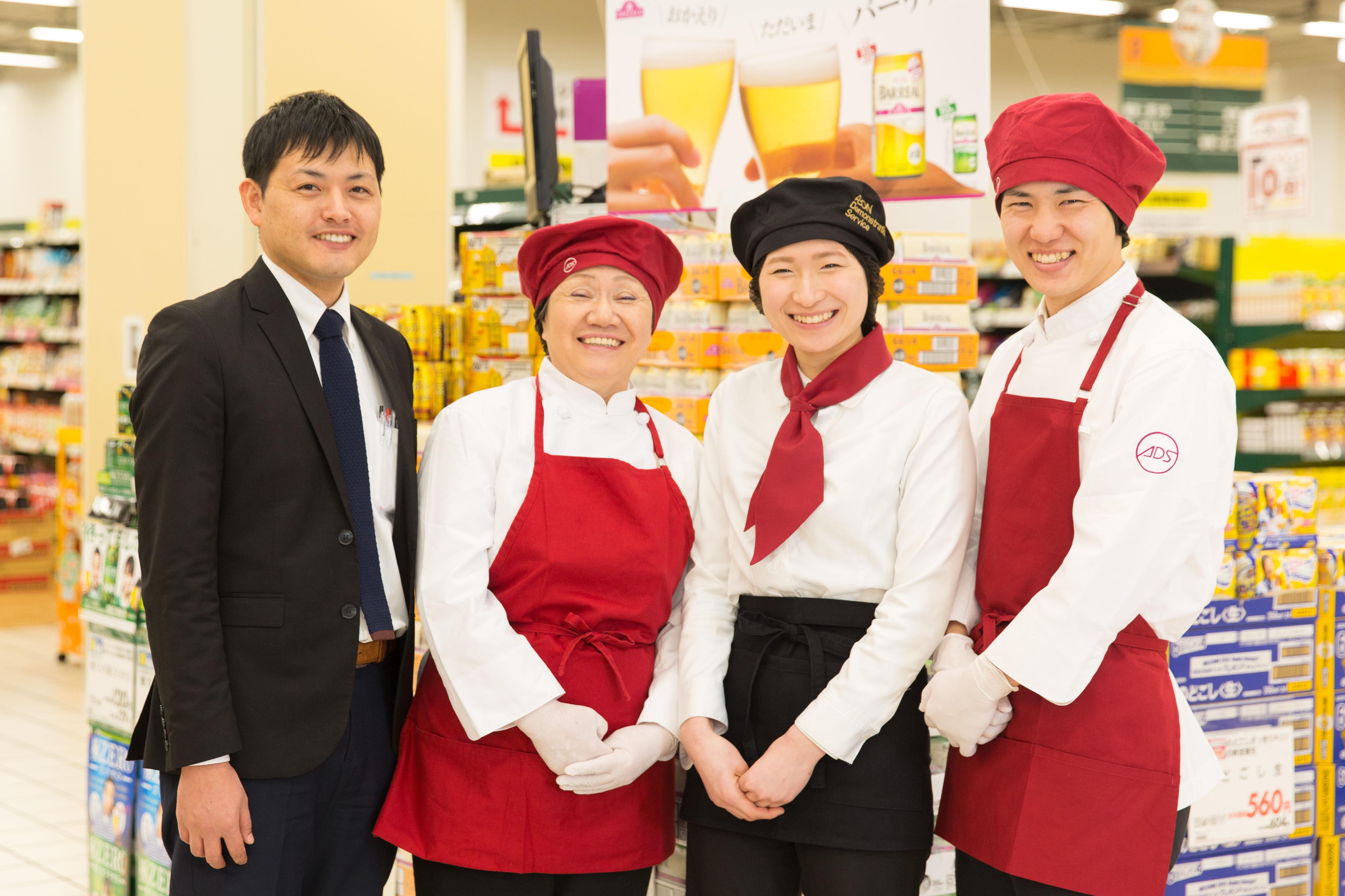 イオン 南砂店 のアルバイト情報