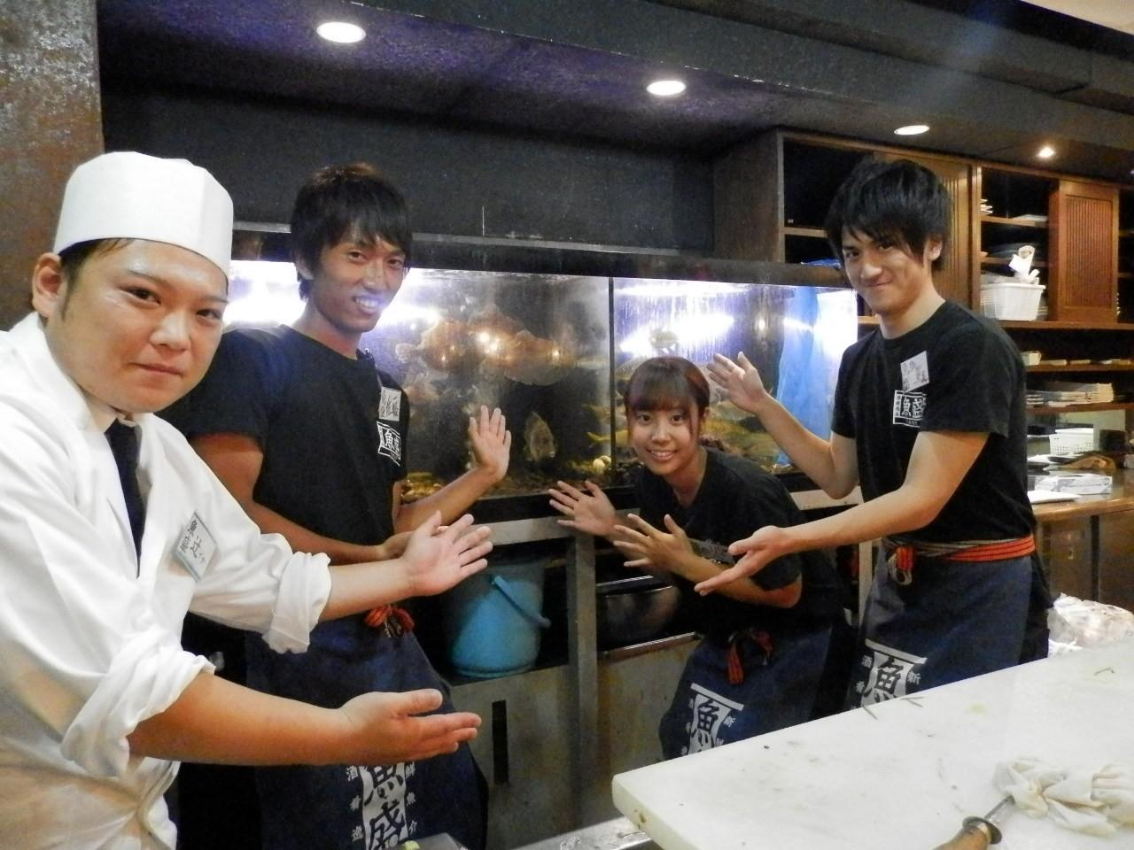魚盛 日本橋店 のアルバイト情報