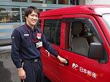 日本郵便株式会社 塩釜郵便局のアルバイト情報