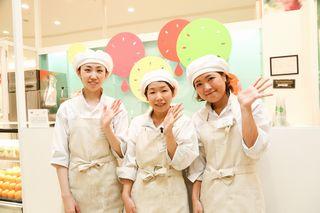 果汁工房果琳 イオンモール新居浜店のアルバイト情報