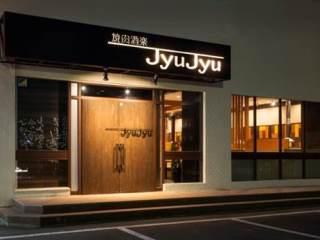 株式会社サンモール/焼肉酒楽 JyuJyuのアルバイト情報