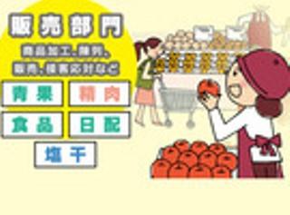 大阪屋ショップ 松任店のアルバイト情報