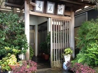 割烹旅館寿美礼/株式会社寿美れのアルバイト情報
