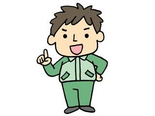 日研トータルソーシング株式会社 周南営業所のアルバイト情報