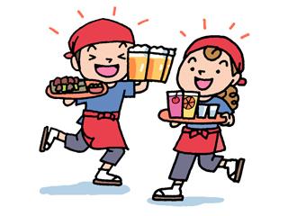 讃岐カンカン酒場のアルバイト情報