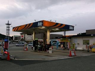 マルネン株式会社 ガソリンショップ宇和SSのアルバイト情報