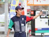 コスモ石油販売(株) セルフ&カーケアステーション鶴ヶ島のアルバイト情報
