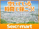 セイコーマート 常陸大宮野口店のアルバイト情報
