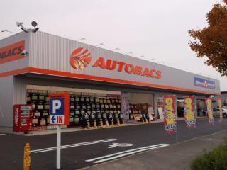 オートバックス滝川店のアルバイト情報