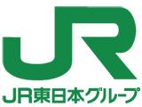 東京じゃんがらイオンモール浦和美園店/NREのアルバイト情報