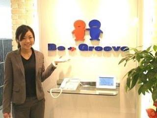 株式会社ビー・グルーヴ 名古屋営業所のアルバイト情報