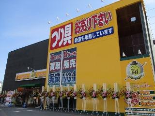 タックルベリー安芸広島店のアルバイト情報