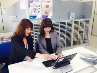 アクサ生命保険株式会社 和歌山南営業所のアルバイト情報