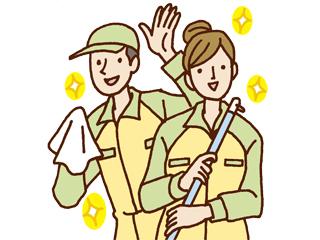 日機商事 株式会社のアルバイト情報